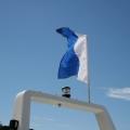 Лек прът за флаг от две части Railblaza FlagPole - 02-4009-11 - може да го монтирате буквално навсякъде