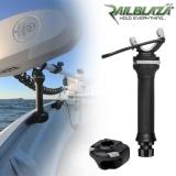 Фиксатор за тролинг двигател Railblaza Trolling Motor Support Kit 2